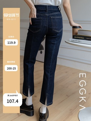 taobao agent Back slit straight leg pants jeans women's retro washed cropped trousers high waist slim slim pants autumn new style