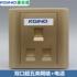 Three-port information panel gold 86 type dual-port computer telephone socket network module telephone voice wall socket