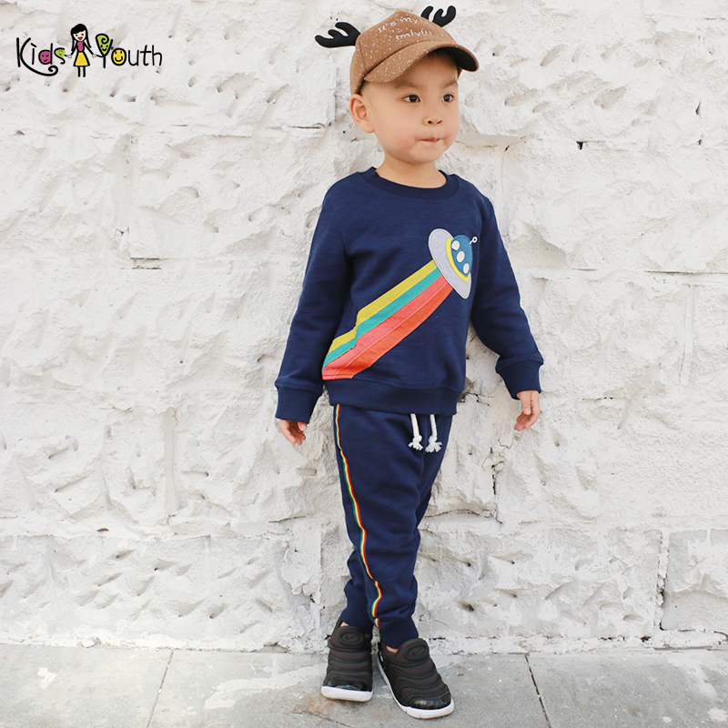 Костюмы детские Артикул 579391074030