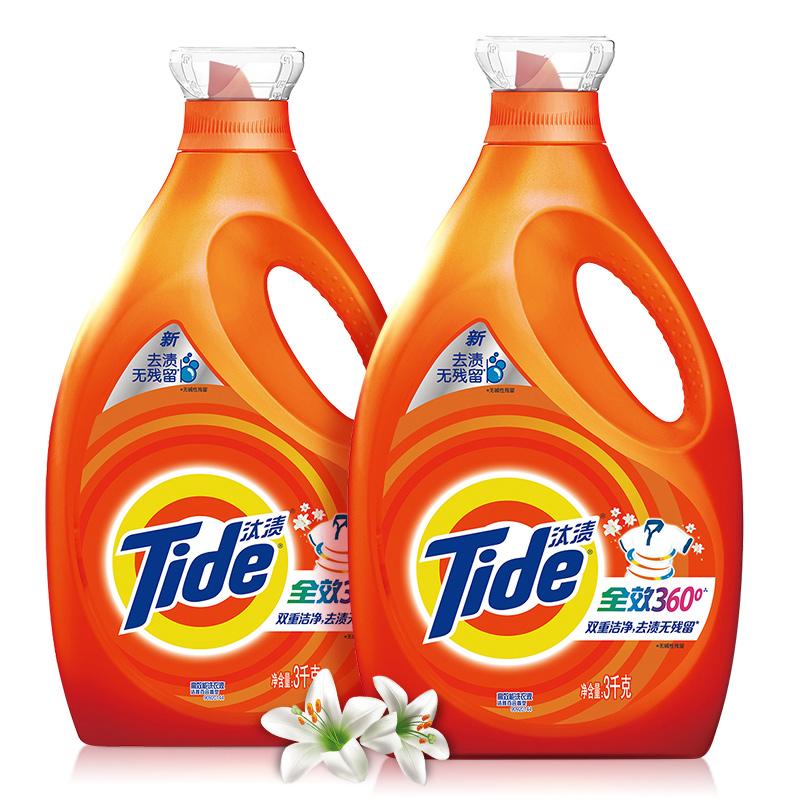 汰�n洗衣液家庭�b全效360去�n��雅百合香型3千克*2瓶套�b正品