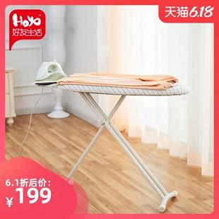 hoyo烫衣板家用折叠熨衣架烫衣架烫台电熨板烫熨板烫板熨板熨衣板