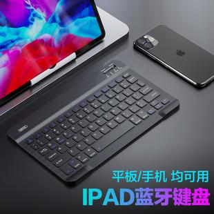 英菲克V750B蓝牙键盘无线ipad平板电脑苹果手机通用便携华为m6小键盘pro安卓外接笔记本小米荣耀迷你超薄air