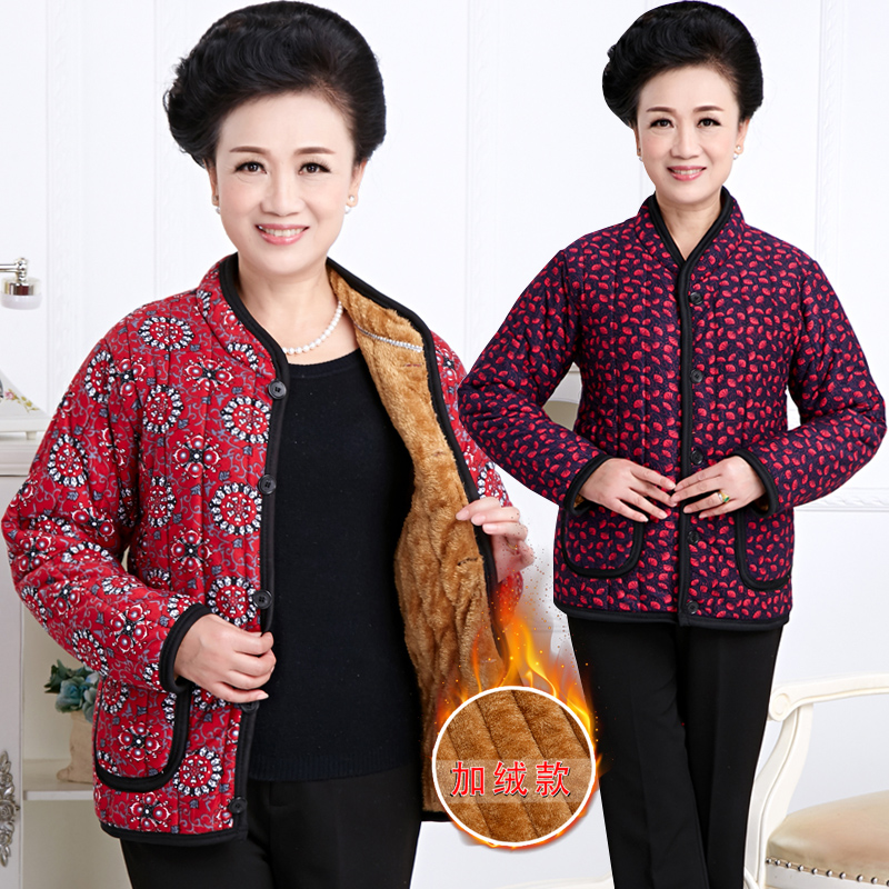 Autumn and winter middle-aged and elderly womens stand collar Plush thickened printed cotton coat coat mothers 50-60-70 year old inner liner