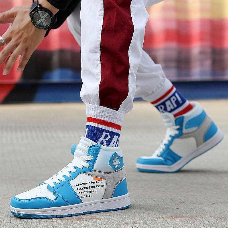 夏季篮球鞋高帮男鞋空军一号联名小闪电潮流樱木花道aj乔1休闲鞋
