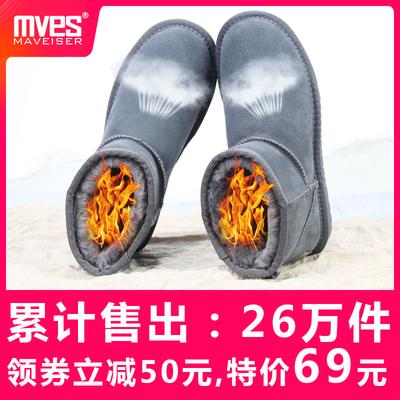 牛皮雪地靴女鞋2020冬季加绒保暖雪地棉时尚短靴子男短筒大码棉鞋