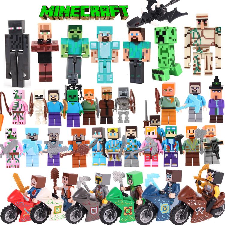 我的世界人仔拼装积木武器钻石史蒂夫末影龙人偶儿童兼容乐高玩具