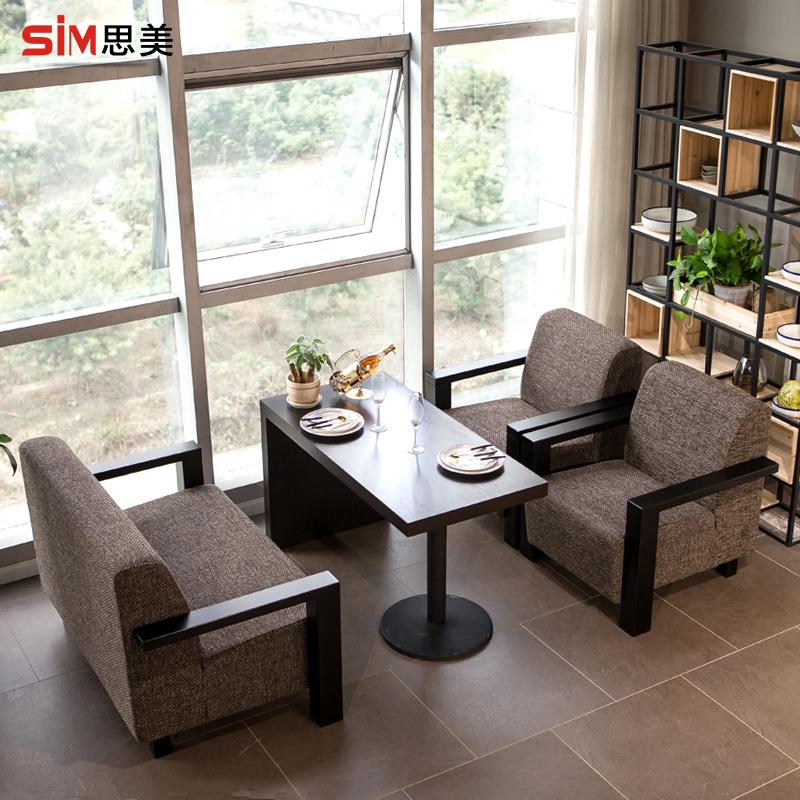 卡座沙发桌椅组合售楼处酒吧西餐厅甜品奶茶店商用洽谈咖啡厅卡坐