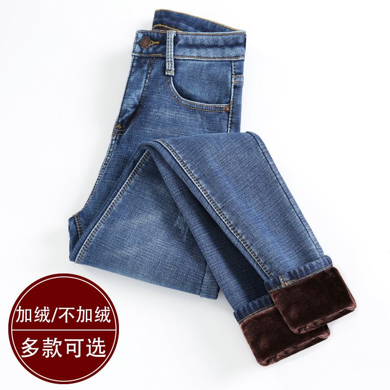 chic加绒牛仔裤女2018新款韩版学生显�C高腰弹力显瘦秋冬季小脚裤