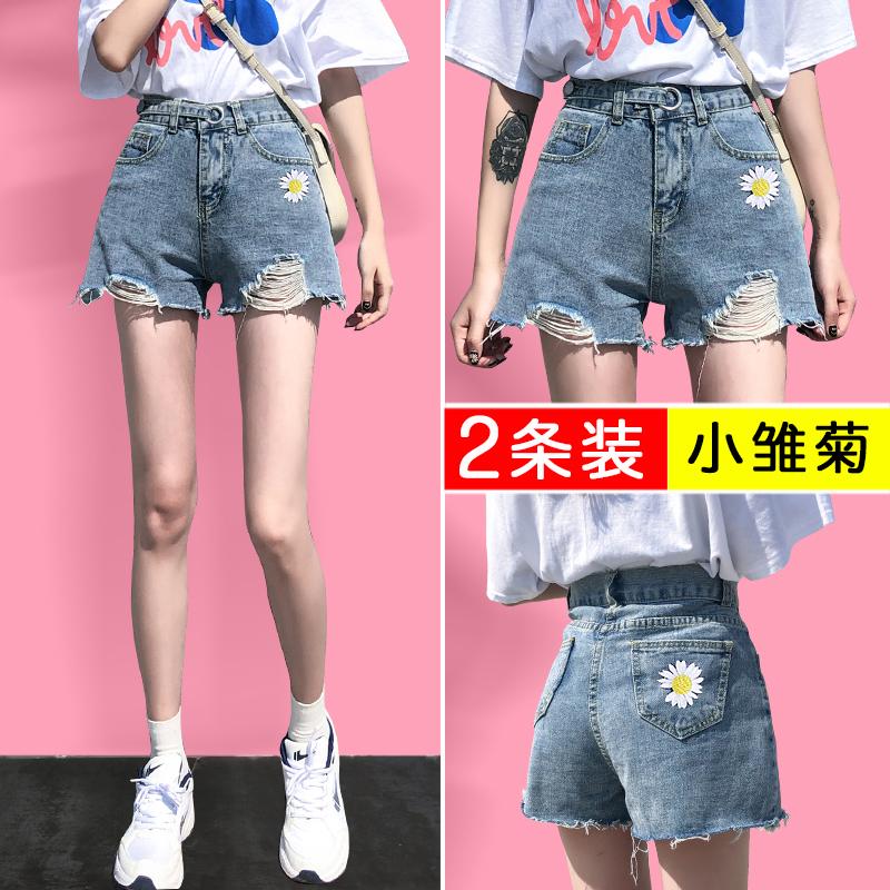 小雏菊高腰牛仔2020年夏季破洞短裤