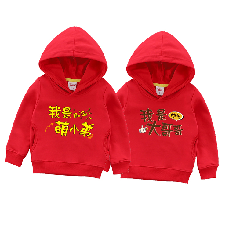 Big brother and brother, parent-child dress, twin boys clothes, little brother and childrens big red sweater, thin Hoodie