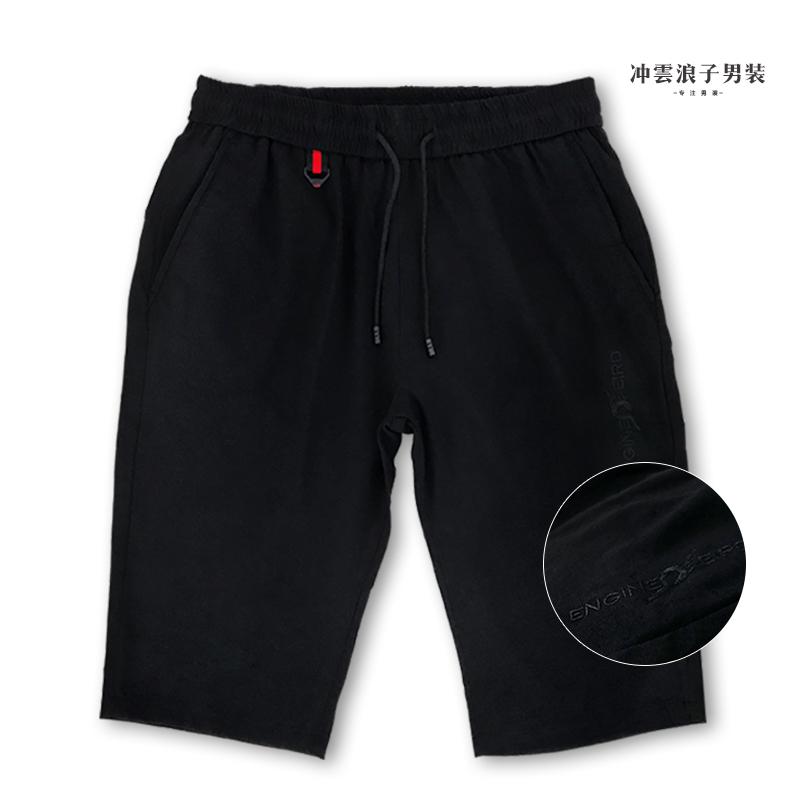 裤子男2020运动裤夏季运动短裤超薄透气速干休闲五分裤免烫运动裤