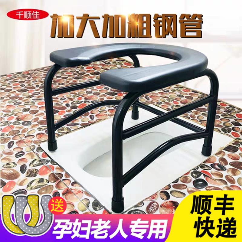 老人坐便椅孕妇坐便器蹲便器改座便器简易移动马桶凳家用成人便椅