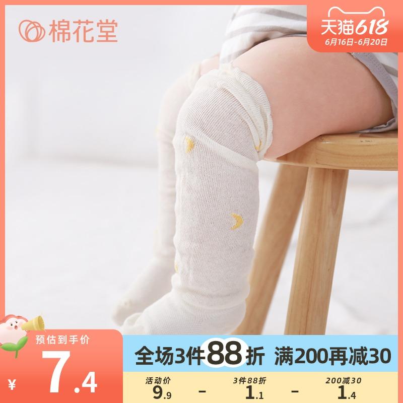 棉花堂网眼高筒袜夏季薄款超薄宝宝长筒袜新生婴儿纯棉高筒袜子
