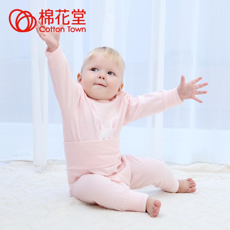 棉花堂寶寶褲子男女嬰幼兒童高腰可開檔春秋款針織純棉嬰兒長褲子