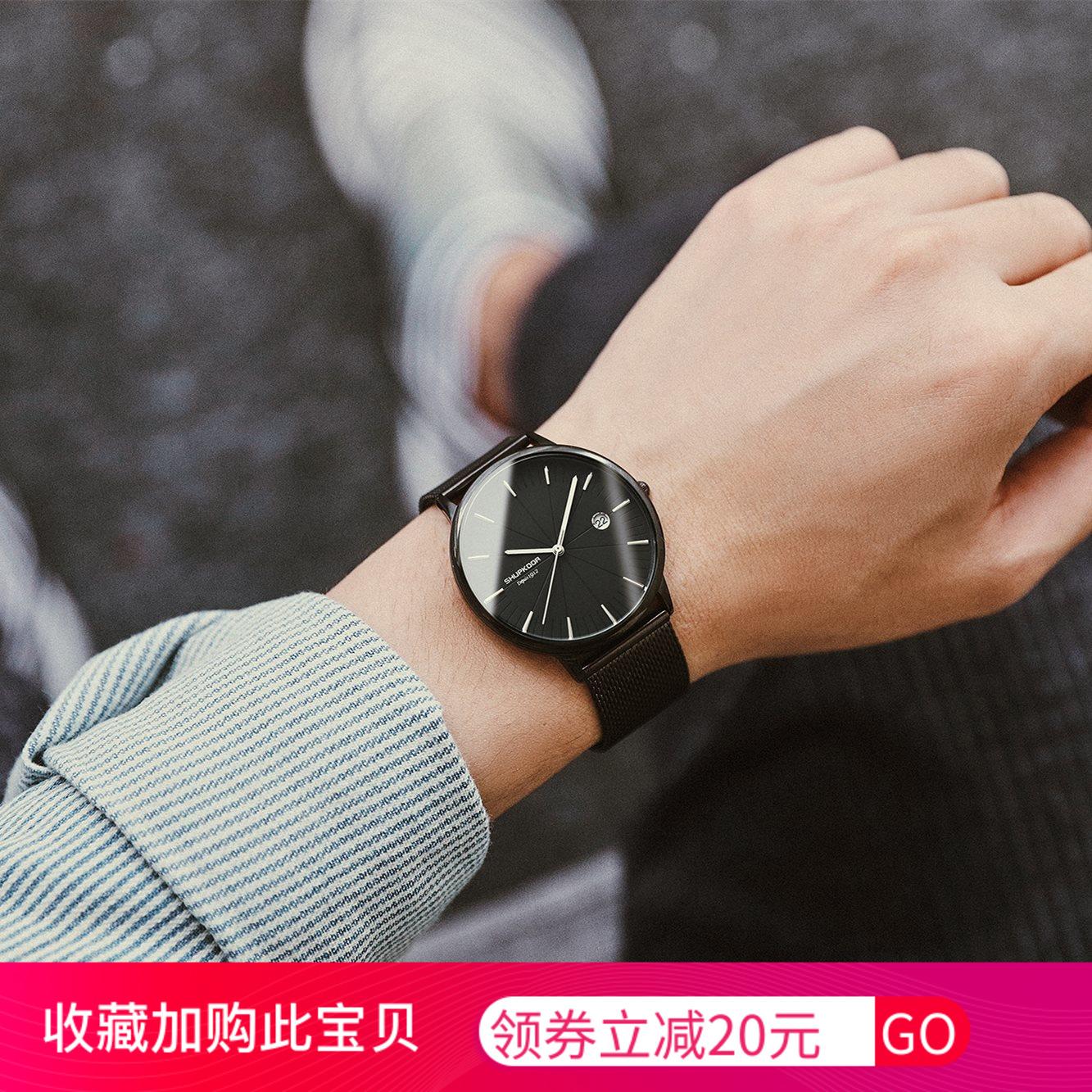 2019新款时尚简约休闲手表男孩高中学生青少年潮流韩版瑞士防水