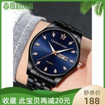 2019新款手表男学生男士手表运动石英表防水时尚潮流钢带男表