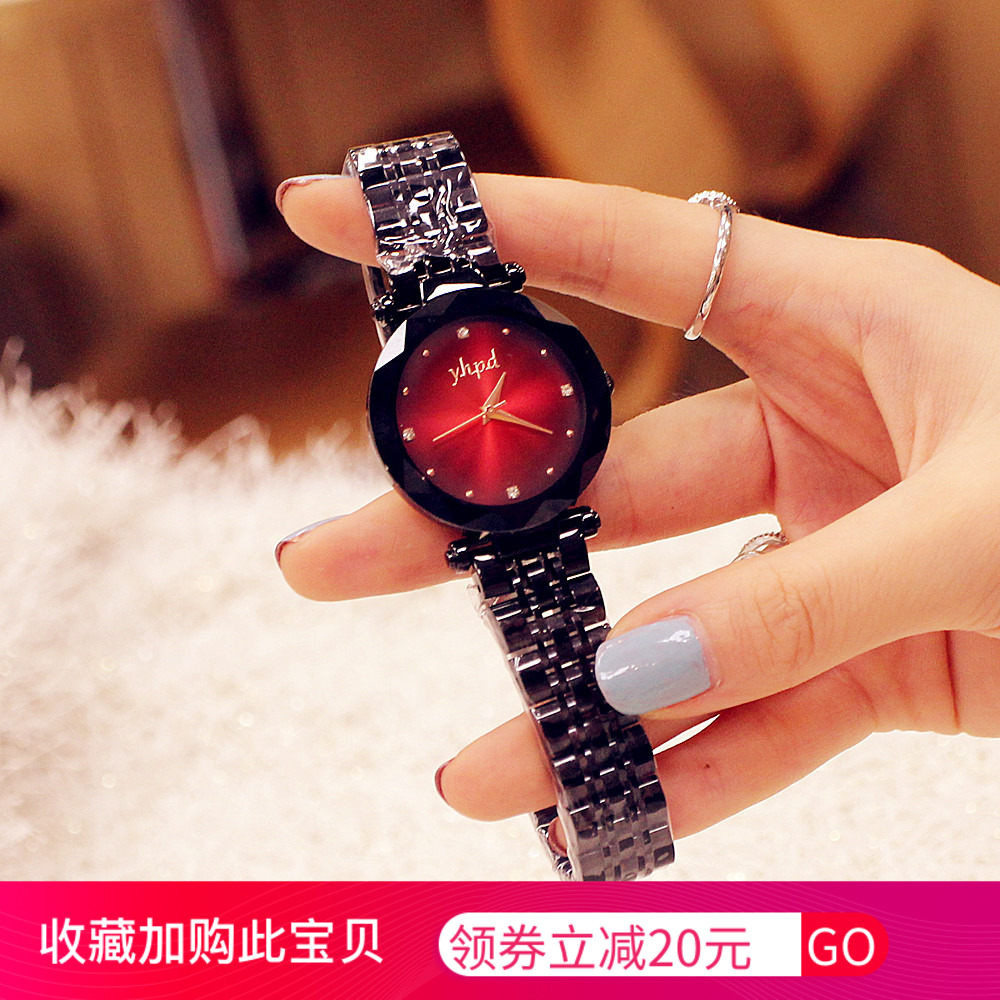 Net red star fashion watch womens Retro gradient color inlaid with diamond quartz waterproof fine steel student womens watch ins style