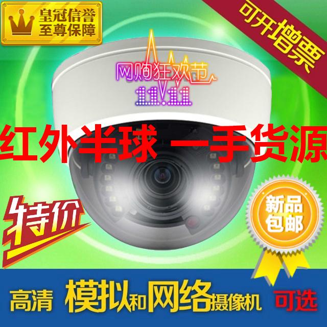 包邮三星摄像头SCD-2080RP监控摄像机红外半球变焦高清可调镜头