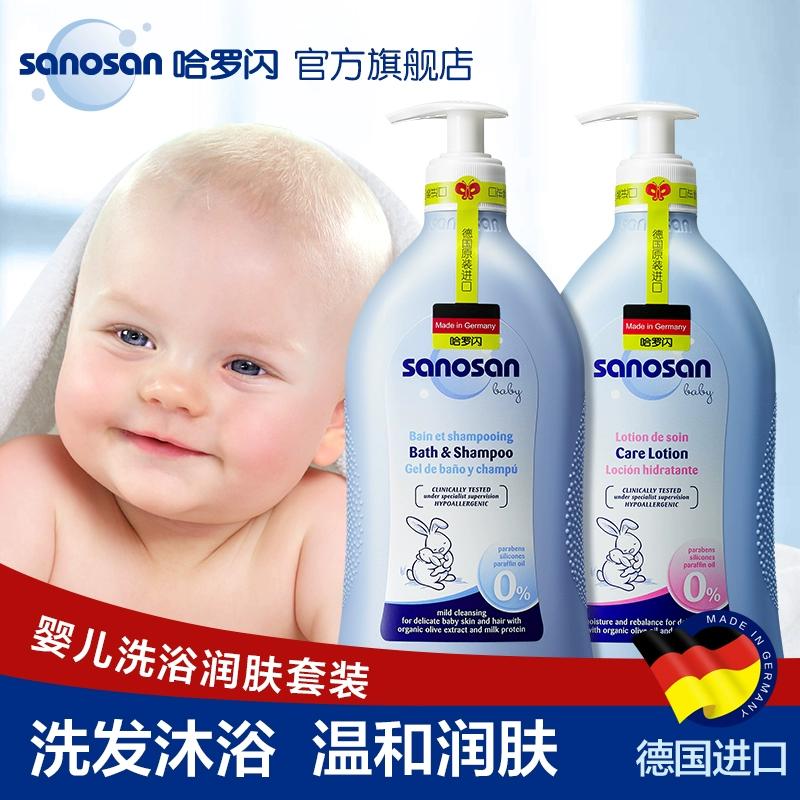 哈罗闪沐浴露二合一宝宝洗护洗发水