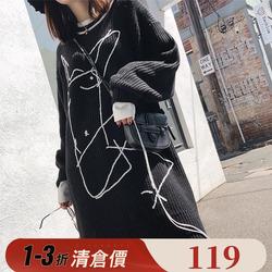 【秋冬回馈 低至1折】 线条图案印花巴素兰羊毛长款黑色毛衣