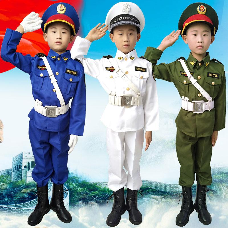 Военная униформа разных стран мира Артикул 557873527781
