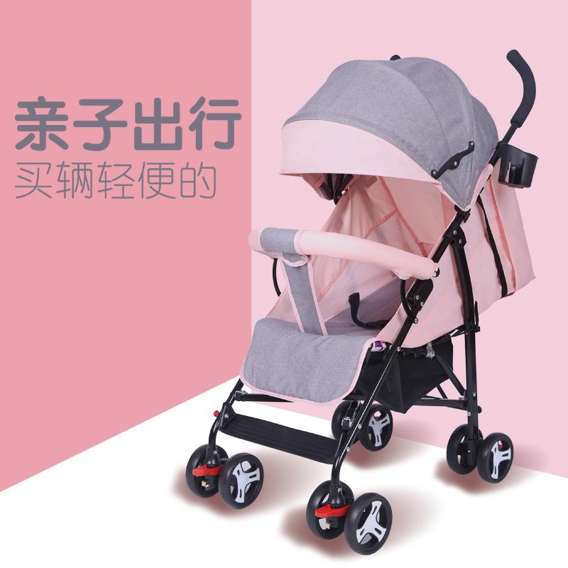 婴儿推车小宝宝手推车儿童四轮简易可坐可躺超轻便携折叠小孩伞车99.00元包邮