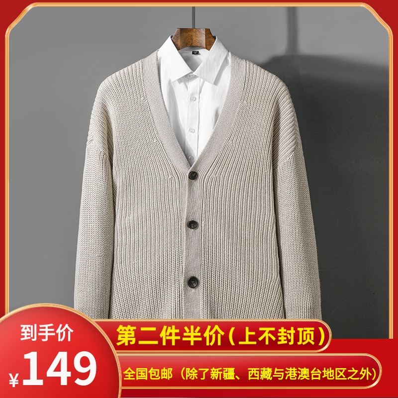 Trend rib jacquard solid color V-neck single breasted mens sweater straight tube micro elastic home commuting simple cardigan