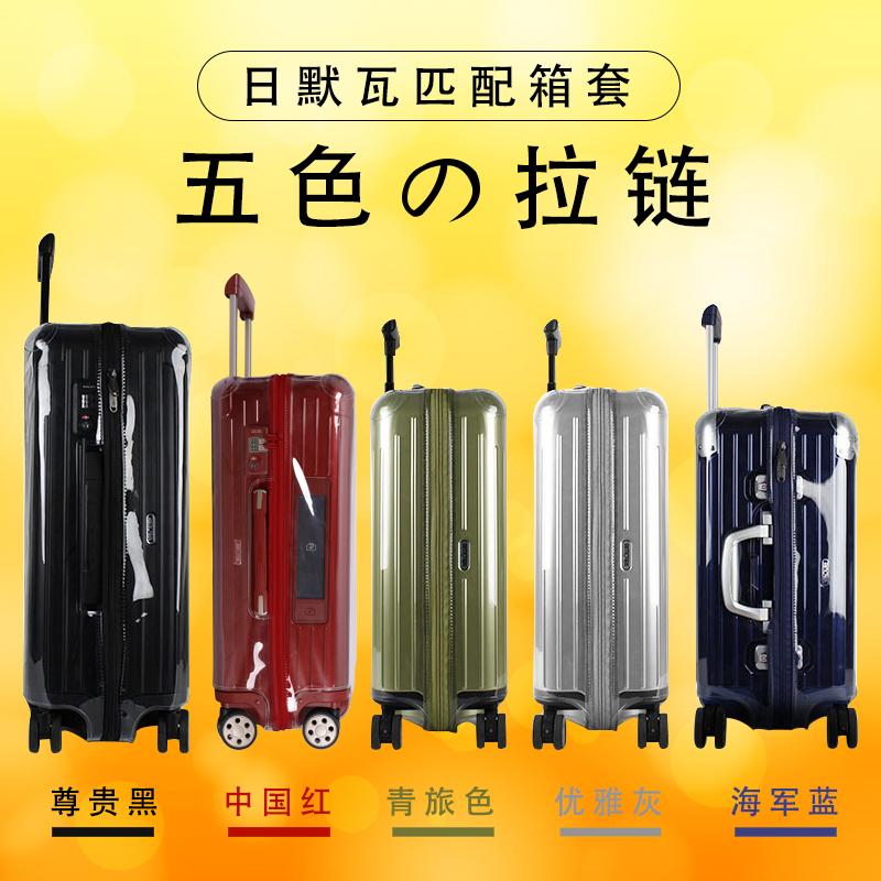 День тихий плитка защитный кожух багаж путешествие род коробки дэн шасси крышка прозрачный пригодный для носки без снять с себя ответственность 30 дюймовый набор ящиков