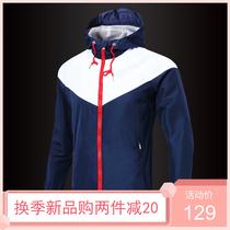新款运动外套男秋冬季户外跑步长袖防风衣宽松休闲透气夹克RUNing