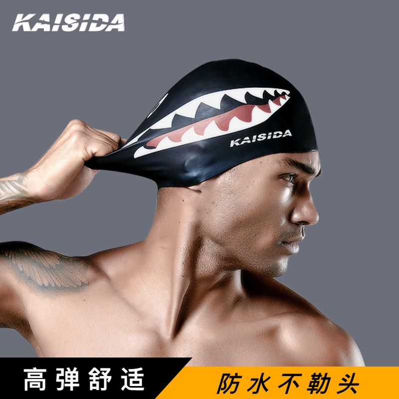 泳帽男硅胶泳帽男大号专业成人不勒头防水时尚泳裤泳帽泳镜套装男