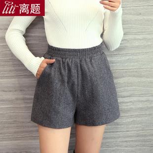 2019秋冬款毛呢阔腿短裤胖mm休闲裤