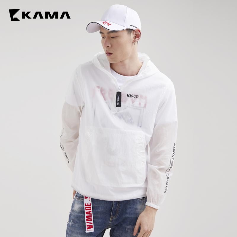 KAMA卡玛2018夏季新款卫衣外套黑色连帽长袖运动休闲T恤2218706