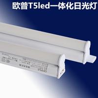 欧普照明T5LED灯管t5光管一体化led灯支架灯日光灯1.2米灯带灯架