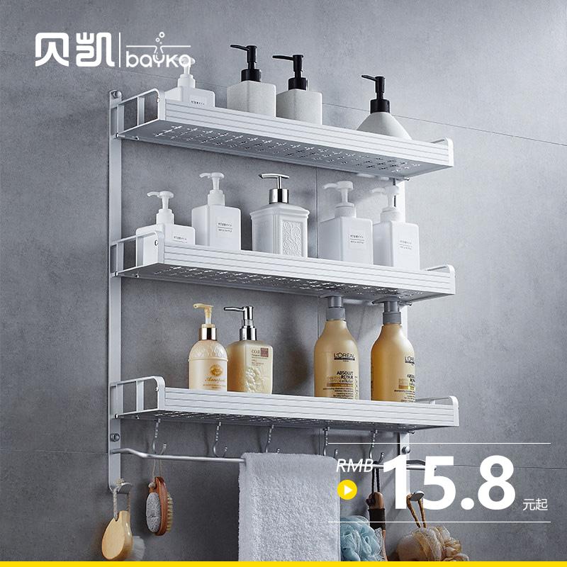 壁挂式太空铝厕所洗澡卫生间置物架手慢无