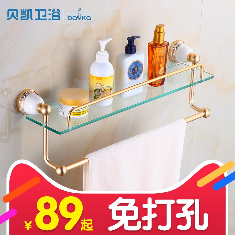 Моллюск торжествующий золотой керамика один составить тайвань ванная комната стеллажи ванная комната стеллажи стекло составить тайвань