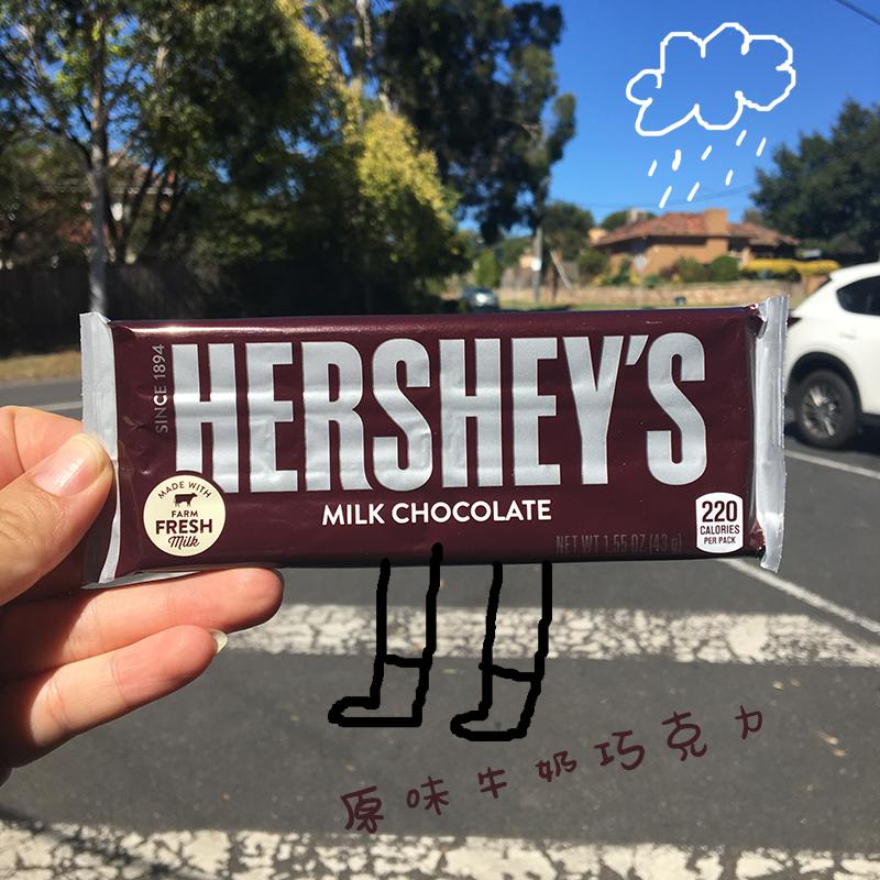 澳洲进口HERSHEYS好时 奥利奥 花生椒盐 玉米甜心 巧克力1盒包邮