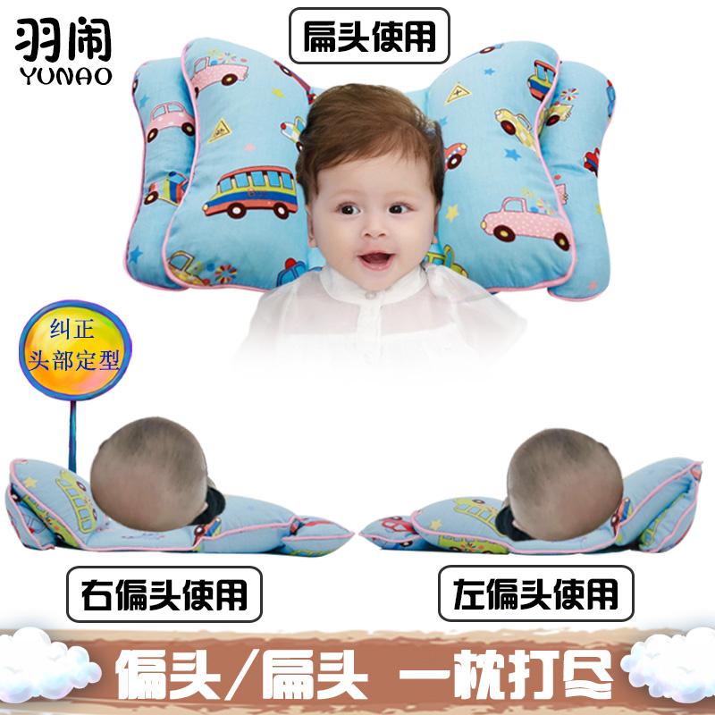 0-1 лет ребенок подушка противо частичный глава подушка новорожденных руководитель исправлять положительный правильный положительный частичный глава ребенок подушка хлопок