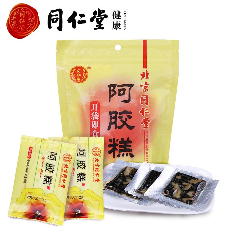 北京同仁堂阿胶糕即食90g即食阿胶膏方女士型固元阿胶块手工熬制