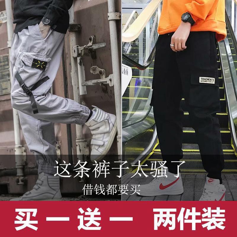 买一送一潮牌裤子男宽松九分裤韩版潮流纯棉工装裤束脚哈伦休闲裤