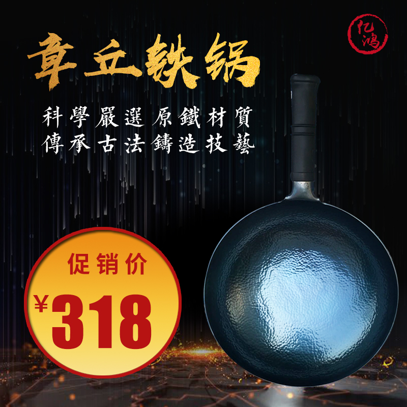 Authentic Zhangqiu iron pot fish scale pot handmade forged non coated non stick pot iron pot pot old fellow iron pot can be customized
