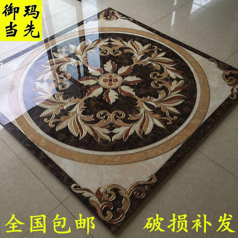 Керамическая плитка Артикул 558144045902