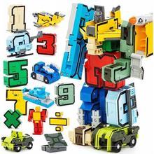 新数字变形金刚玩具3-4-5-6-7半岁男孩玩具变形飞机坦克战舰