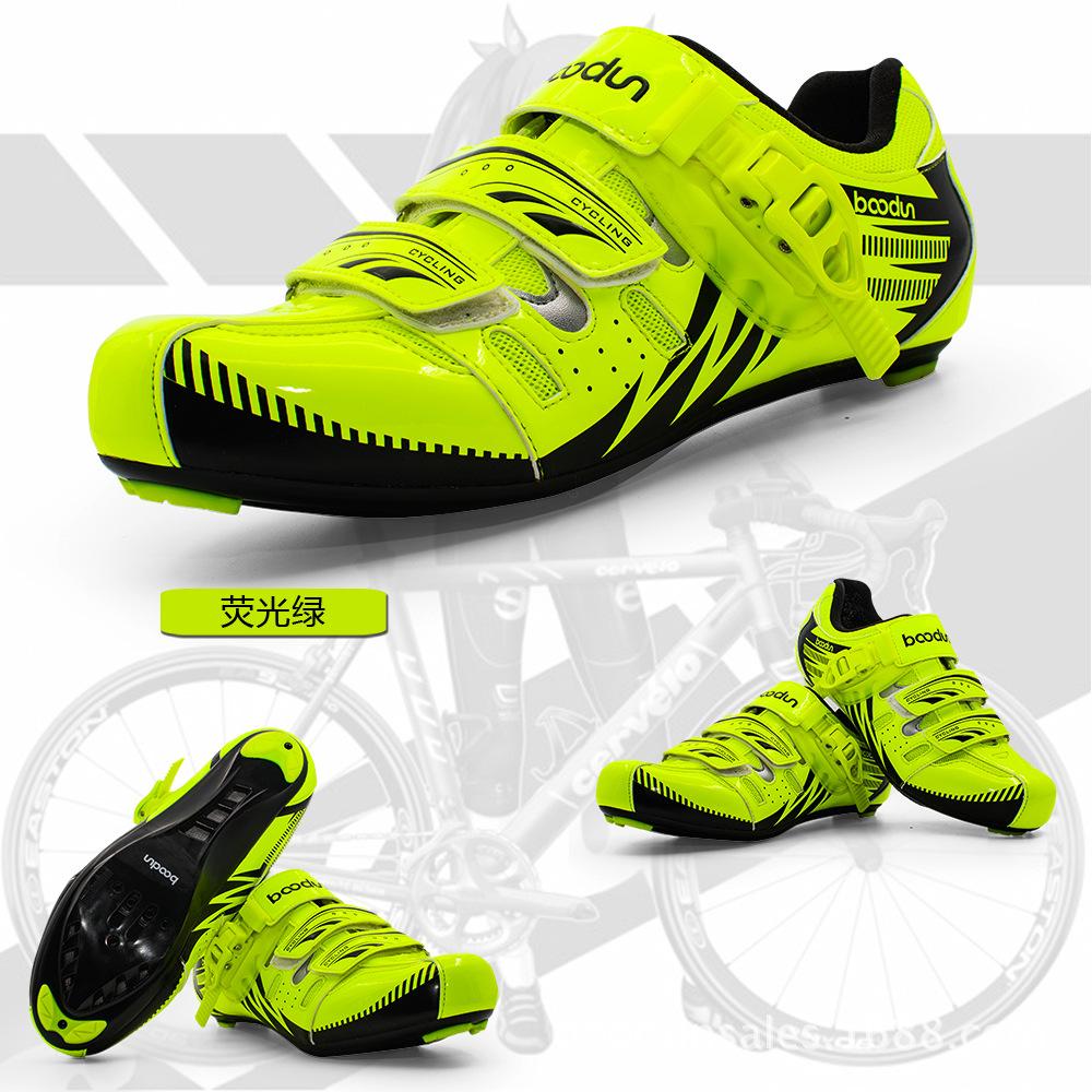 BOODUN/博顿新款自行车鞋男公路山地两用骑行鞋透气防滑锁鞋