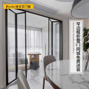 成都定制极窄边框玻璃别墅折叠门