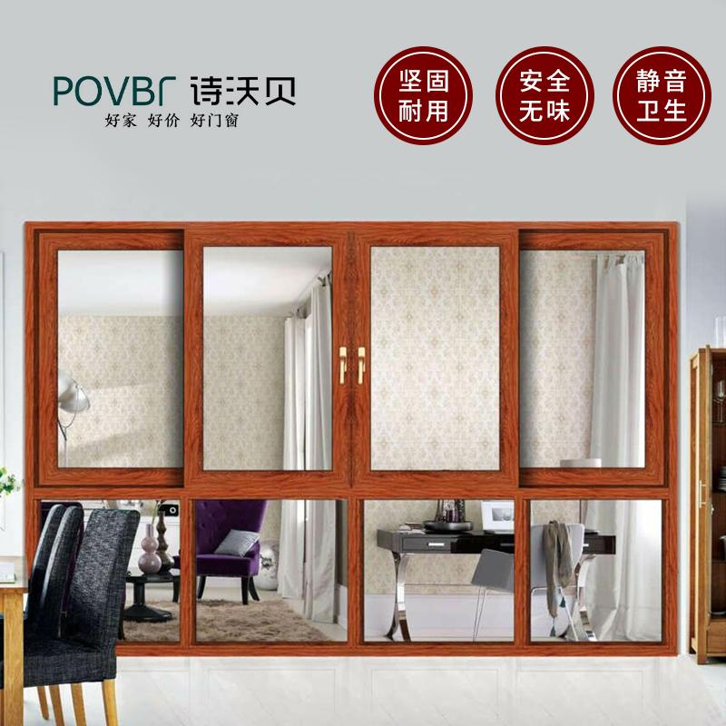 成都推拉式平移窗铝合金推拉窗中空钢化玻璃卧室落地窗封阳台定制
