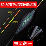 600长鱼漂流氓漂超长浮漂70cm80cm纳米60cm生花加粗加长鲤鱼浮标
