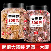 大麦茶苦荞麦茶包浓香型特级炒熟罐装燕麦茶正品饭店专用袋散装