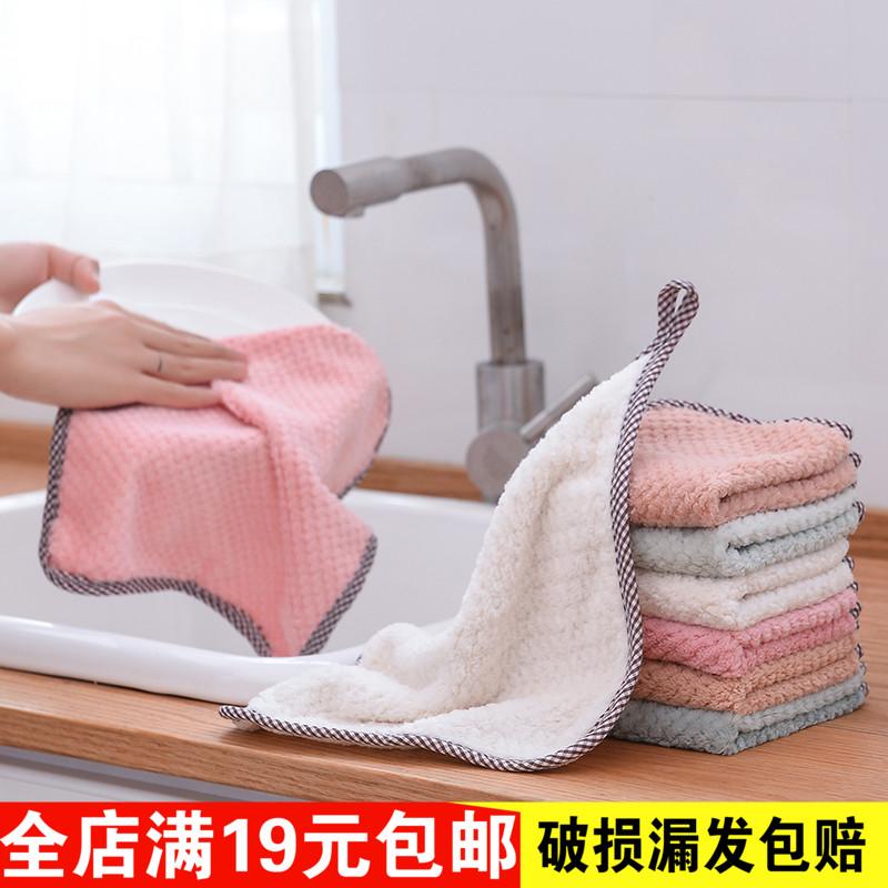 珊瑚绒擦手巾挂式加厚可爱家用韩国成人创意抹桌布吸水毛巾抹布