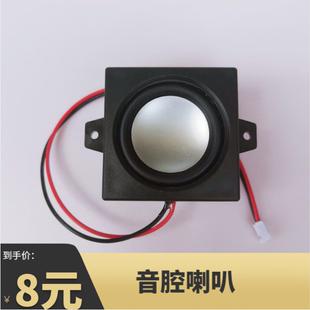 4欧 4040音腔喇叭 全频腔体小音箱 广告机音腔  小喇叭扬声器小型