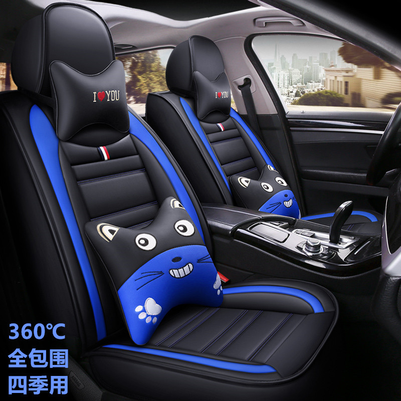All around leather car cushion cover small four seasons Honda ur-v2017 18 models 1.5t2.0t